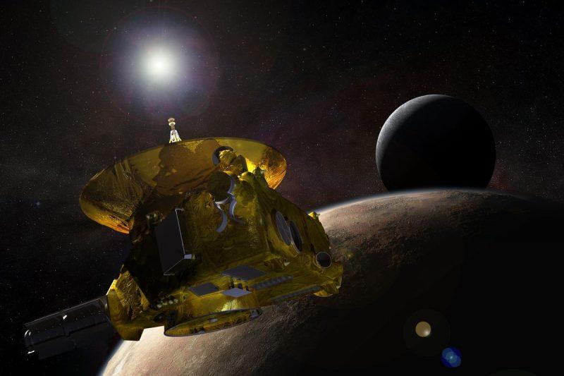 NASA переименовало астероид